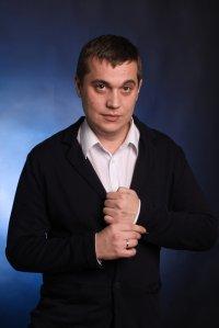 """Трудовой спор с МУП """"Водоканал"""""""
